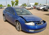 2005 SATURN ION LEVEL #1316053000