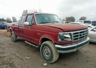 1992 FORD F250 #1427543900