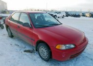 1994 HONDA CIVIC DX #1511431238