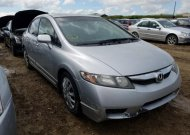 2011 HONDA CIVIC LX-S #1567614122