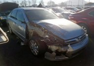 2007 HONDA ACCORD EX #1589063298