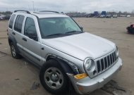 2007 JEEP LIBERTY SP #1604587645