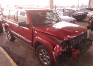 2006 JEEP COMMANDER #1629019130
