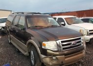 2008 FORD EXPEDITION #1633722135