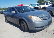 2008 SATURN AURA XR #1662006595
