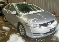 2009 HONDA CIVIC EXL #1307667013