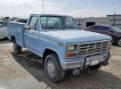 1985 FORD F250 #1314818223