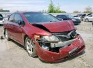 2008 HONDA CIVIC DX-G #1344388719