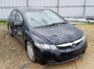 2010 HONDA CIVIC DX-G #1346209779
