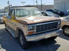 1981 FORD F250 #1375656459