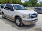 2007 FORD EXPEDITION #1376236189