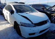 2009 HONDA CIVIC DX #1439852893
