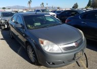 2008 SATURN AURA XR #1468939743
