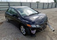 2008 HONDA CIVIC EXL #1511411453