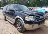 2008 FORD EXPEDITION #1693565579