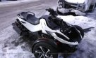 2014 CAN-AM SPYDER ROADSTER RS/RS-S #1277023931