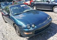 1997 ACURA INTEGRA RS #1346162327