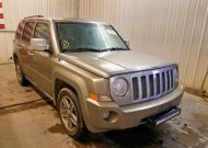 2007 JEEP PATRIOT SP #1431366804