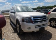 2013 FORD EXPEDITION #1557625011